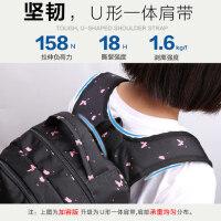 卡拉羊中学生青年韩版初中生背包小学生女大容量高中生双肩包书包