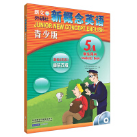新概念英语青少版(学生)(5A)(配mp3.DVD)(点读版)