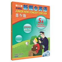 新概念英语青少版5A学生用书(含MP3光盘和动画DVD)(点读版)[Junior New Concept English