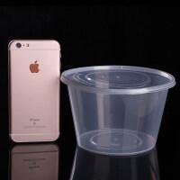 圆形一次性餐盒1000ML塑料透明圆碗外卖打包盒快餐盒保鲜打包碗jb5