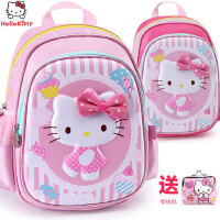 幼儿园女童书包2-6hellokitty小孩学前班中小班儿童宝宝双肩背包