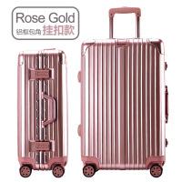 同款全铝框拉杆箱万向轮PC旅行箱20登机箱24/26/29 802 铝框包角挂扣款玫瑰金 20寸