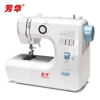 带锁边吃厚 微型电动迷你缝纫机 缝纫机家用电动迷你多功能小型 手动缝纫机小型