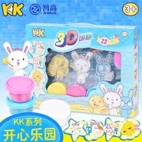 3D彩泥儿童橡皮泥模具套装轻粘土宝宝手工DIY像皮泥玩具 KK-5164【拼拼乐3D彩泥】