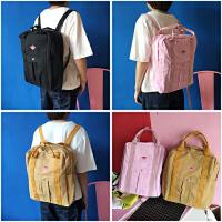 韩版学院风帆布双肩包纯色小清新背包简约文艺手提包学生休闲书包