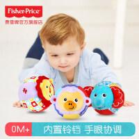 费雪宝宝手摇铃布球早教益智手抓球室内新生婴儿童球类玩具0-1岁