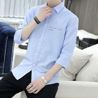新款男士七分袖牛津纺衬衫男韩版修身青年学生衬衣 2022CS77