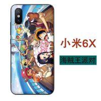 20190530103511806小米9手机壳8软壳mix2s/3 6x 8/9se屏幕指纹版 青春探索硅胶全包可爱少