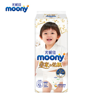 Natural moony 裤型纸尿裤XL38 单包【男女通用】