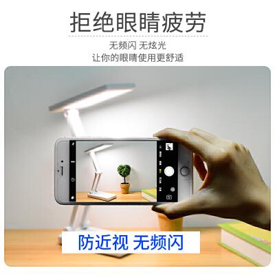 久量led小台灯宿舍USB可充电插电两用大学生书桌折叠便携式护眼灯