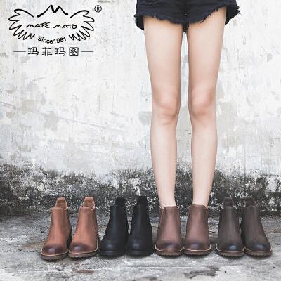 玛菲玛图复古马丁靴女英伦风女鞋粗跟短靴春 女2018新款真皮百搭切尔西靴M19811708T1原创设计女鞋,晒图有红包。