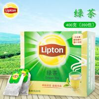 Lipton/立顿绿茶包200包 400g袋泡茶每盒 绿茶 独立包装 即冲茶包