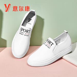 意尔康女鞋2018新款女士单鞋8261CD41141W