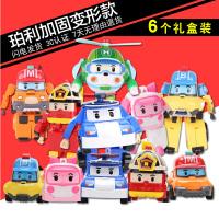 6个装珀利警长变形车玩具POLI安巴罗伊救援队消防车大号变形警车