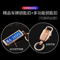 中邦汽车钥匙扣 男士腰挂钥匙链挂件多功能充电打火机钥匙扣创意