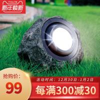 太阳能灯户外庭院灯仿真石头灯室外花园草坪装饰摆件LED防水射灯 石头灯