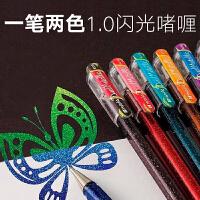 日本PENTEL派通闪光�ㄠ�笔彩色中性笔K110珠光绘画水笔闪亮金属双色一笔两色1.0mm黑卡纸贺卡装饰手账文具
