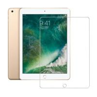 iPad平板电脑9.7英寸钢化膜2017/2018款A1822保护膜A1893屏幕贴膜