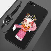 oppoA5手机壳opoA3S戏曲op a3s磨砂软壳0pp0A5京剧realme潮c1古风