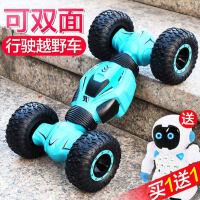 四驱遥控越野汽车特技漂移扭变车充电动攀爬车赛车男孩儿童玩具车