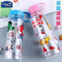 乐扣乐扣儿童塑料水杯KITTY便携夏天小学生水壶可爱卡通杯子水瓶