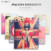 IPAD 2/3/4皮套 保护套 IPAD 2皮套 iPad3保护套 彩绘保护套 IPAD 4皮套 iPad2/3/4保护套 彩绘保护套 苹果ipad 2/3/4保护套卡