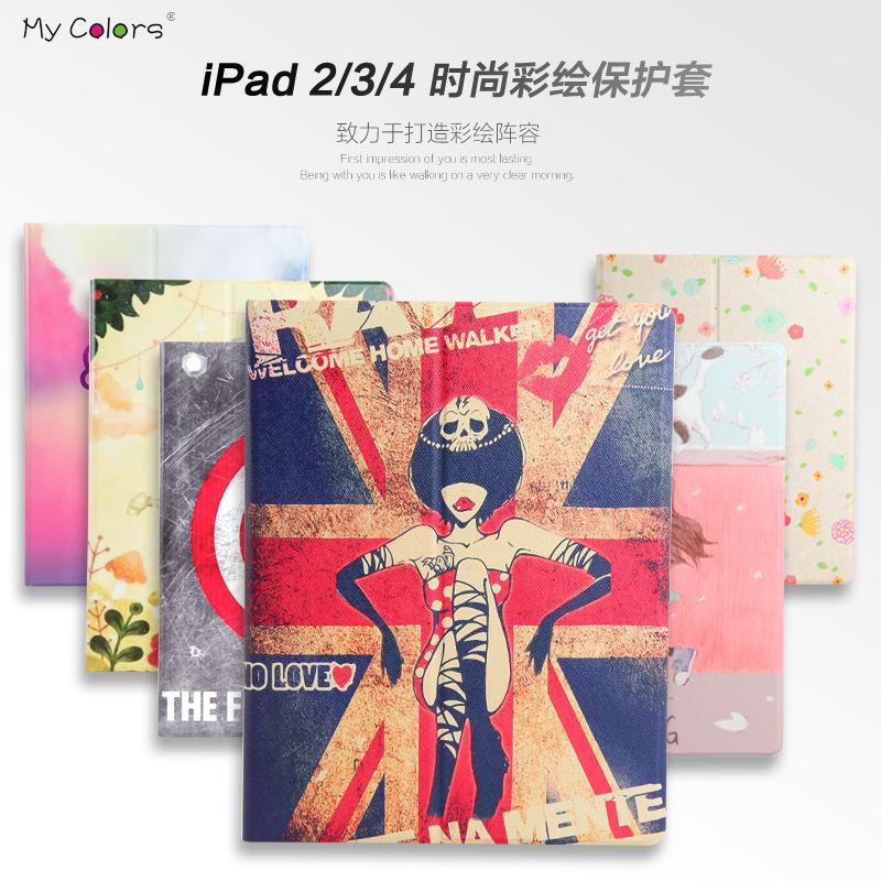 IPAD 2/3/4皮套 保护套 IPAD 2皮套 iPad3保护套 彩绘保护套 IPAD 4皮套 iPad2/3/4保护套 彩绘保护套 苹果ipad 2/3/4保护套卡智能休眠唤醒 全方位保护
