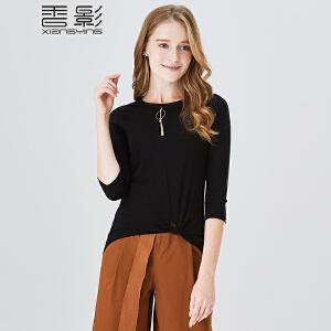 纯色t恤女 香影2018春装新款时尚修身显瘦不规则圆领七分袖小衫潮