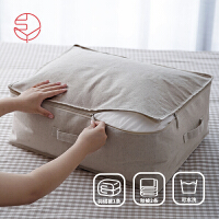 日本霜山棉被收纳袋棉麻布艺家用整理袋衣服打包袋被子防潮防尘袋