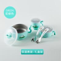 儿童餐具宝宝注水保温碗幼儿不锈钢吃饭防摔吸盘碗辅食碗勺套装