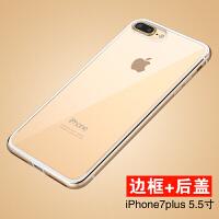 iphone7手机壳金属边框苹果8保护壳后盖7plus保护套边框防摔壳8p 7plus 5.5寸【土豪金】送钢化膜