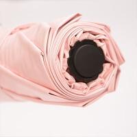 粉色伞纯色折叠韩版小清新少女心晴雨伞两用雨具太阳伞