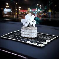 普晶汽车香水座小雏菊镶钻水钻女士车载车用创意座式香水卡通花朵 +防滑垫