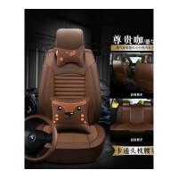 北京现代悦动朗动瑞纳领动名图ix35汽车坐垫亚麻四季通用全包座套
