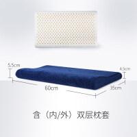 泰国乳胶枕头单人平记忆枕芯矮枕进口橡胶低枕薄护颈椎枕 (负离子款)PRO B 梦蓝蓝 60x35x高度4