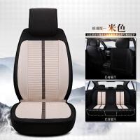 卡通汽车座套四季通用可爱男女士夏季坐垫全包麻料座垫布艺座椅套 B-11 基础版-米色