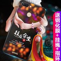 红米6手机壳 红米6pro手机壳 redmi6/6pro硅胶女款手机套防摔软壳全包彩绘保护套潮