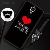 小米4手机壳mi4lte套xm4指环mi4lte-cmcc软壳Mi4lte-cmcc软套Mi4w软x