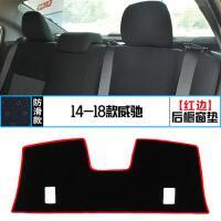 丰田新威驰中控仪表台避光垫威驰fs汽车工作台垫改装饰遮阳防晒垫