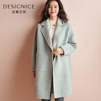 【折后价:840元】毛呢大衣女中长款女2019韩版西装领阿尔巴卡外套迪赛尼斯冬季新款