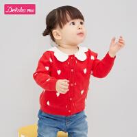 【折后价:121】笛莎童装女童春季新款洋气可爱女宝宝长袖气质毛衣时尚针织开衫女