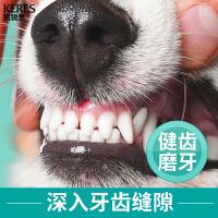 �P�J思狗狗磨牙棒除口臭�a�}��物零食幼犬大型犬健�X���X耐咬骨�^
