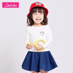 【3折价:32】笛莎女童宝宝长袖T恤2019春装新款圆领纯色套头甜美小女孩长袖T恤