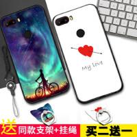 努比亚z18mini手机壳 努比亚 Z18MINI保护套 NX611J 小牛9 手机保护壳 男女款硅胶防摔保护套日韩个