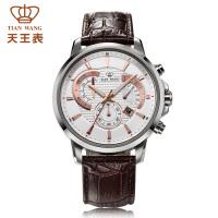 天王男士手表休闲皮表带运动手表石英男表GS3781S