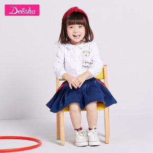 【3折价:43】笛莎女童宝宝衬衫2019春装新款纯棉舒适小女孩小熊印花长袖衬衫