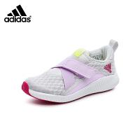 阿迪达斯adidas童鞋18新款儿童运动鞋女童轻盈跑步鞋透气网面防滑户外鞋(5-15岁可选) CP9432