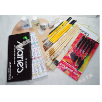 初学油画套装 油画工具 颜料+调色板+画笔等油画用品9件套组合 初学油画套装包含马利12色油画颜料 75ML松节油 7