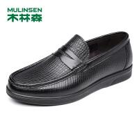 木林森男鞋 头层牛皮套脚商务休闲鞋豆豆鞋 05377118