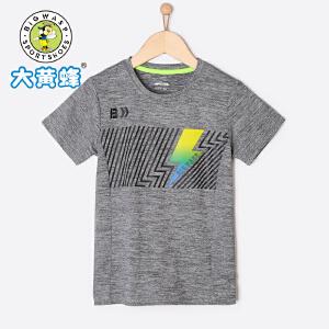 大黄蜂童装 男童T恤 短袖 2018新款夏季韩版宽松儿童运动青少年潮